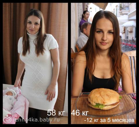 Как похудеть за 3 дня на 3-4 кг